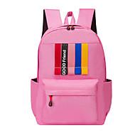 tanie Plecaki-Damskie Torby Tkanina Oxford plecak Zamek Czerwony / Blushing Pink / Gray