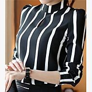 สำหรับผู้หญิง เสื้อสตรี คอแสตนด์ สีพื้น / ลายแถบ ขาว L