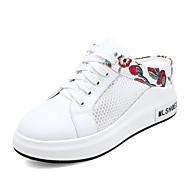 preiswerte -Damen Schuhe PU Frühling / Sommer Komfort Cloggs & Pantoletten Flacher Absatz Geschlossene Spitze Weiß / Schwarz