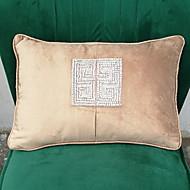 billige Putevar-1 stk Polyester Putecover, Ensfarget Traditionel / Klassisk / Moderne