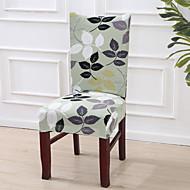 Pokrowiec na krzesło Wiele kolorów Reactive Drukuj Poliester Slipcovers