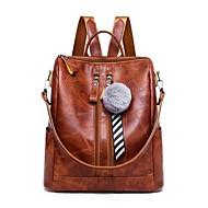 cheap School Bags-Unisex Bags PU(Polyurethane) School Bag Zipper Solid Color Brown / Black