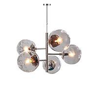 billige Taklamper-QINGMING® 5-Light Takplafond Omgivelseslys Krom Metall Glass designere 110-120V / 220-240V Pære ikke Inkludert / E26 / E27
