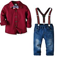 סט של בגדים שרוול ארוך אחיד בסיסי בנים ילדים