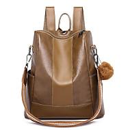 baratos Mochilas-Mulheres / Para Meninas Bolsas PU Leather mochila Penas / Pêlo / Ziper Côr Sólida Marron / Preto