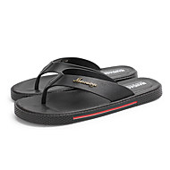 Herre Komfort Sko PVC Sommer Sandaler Sort / Brun