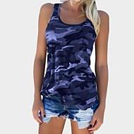 Γυναικεία Αμάνικη Μπλούζα Στρατιωτικό καμουφλάζ