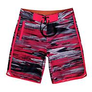 Bărbați Alb Roșu-aprins Mov Slip pt Înot O Piesă Costume de Baie - camuflaj M L XL Alb