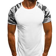 להסוות טישרט - בגדי ריקוד גברים אפור XL