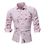 Муж. Рубашка Геометрический принт Розовый XXL