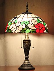 Недорогие -Настольная лампа, 2 Света, вдохновленные природой Tiffany Смола Стекло картины
