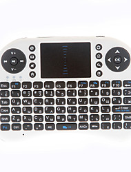 cheap -Mini i8 Remote Control Touchpad Handheld Keyboard for Android Smart TV BOX