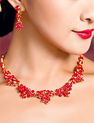 Недорогие -элегантный китайский красный ожерелья для свадьбы
