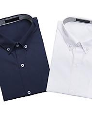 Недорогие -2-х частей короткий рукав рубашки комбо