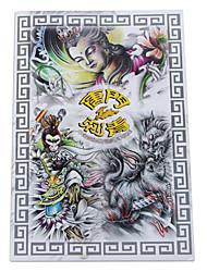 abordables -anciens livres de tatouage chinois
