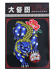 abordables -Traditional Chinese Culture Tattoo Pattern Book