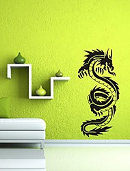stickers muraux stickers muraux, dragon citations de décoration murale affiche de mur de PVC autocollants