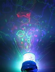 Wedding Décor DIY Fish Romantic Galaxy Starry Sky Projector Night Light