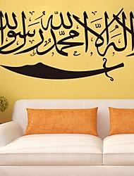 autoadesivi della parete stickers murali, adesivi murali in pvc musulmano