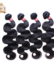 cheap -Remy Weaves High Quality More Than One Year 0.4 Daily Classic Body Wave