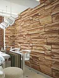 Géométrique Fond d'écran pour la maison Contemporain Revêtement , PVC/Vinyl Matériel adhésif requisCouvre Mur Chambre