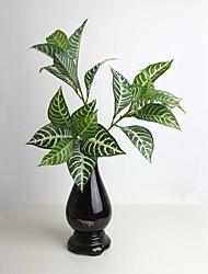 """18.5"""" High Quality Long Branch Artificial Plant  Epipremnum Aureum Set of 1"""