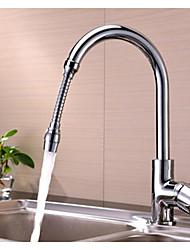 aérateur pour cuisine, robinet de salle de bain, pulvérisateur pivotant 2 fonctions, débit d'économie d'eau 1,5 gmp, chrome poli,
