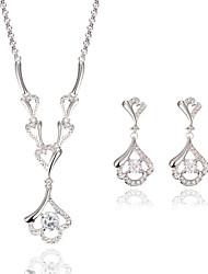Žene Komplet nakita Luksuz Moda Vjenčanje Party Dnevno Kauzalni Imitacija dijamanta 1 Ogrlica 1 par naušnica