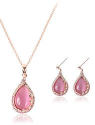 Žene Komplet nakita Luksuz Moda Vjenčanje Party Dnevno Kauzalni Opal Imitacija dijamanta 1 Ogrlica 1 par naušnica