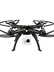cheap -New!HuanQi H899B005 4CH 6 axis 2.4G Black / White Drones RC Quadcopter with High-definition Camera