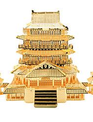 Недорогие -3D пазлы Пазлы Металлические пазлы Наборы для моделирования Китайская архитектура 3D Нержавеющая сталь Металл 8-13 лет