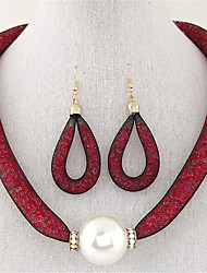 cheap -Women's Pearl / Rhinestone Cute Jewelry Set Earrings / Necklace - Party / Work / Fashion Brown / Red Jewelry Set / Necklace / Earrings For