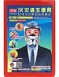 Hotel casa de hóspedes fumaça e máscara de gás fogo máscara de fuga tzl30