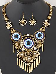 Недорогие -Ожерелье / серьги Кисточки Мода Серебряный Золотой Ожерелья Серьги Для Для вечеринок Повседневные 1 комплект Свадебные подарки