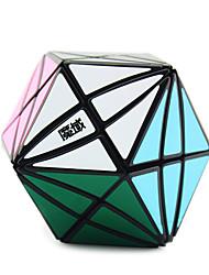 Rubik's Cube YongJun Cube de Vitesse  Extraterrestre Vitesse Niveau professionnel Cubes magiques Nouvel an Noël Le Jour des enfants Cadeau
