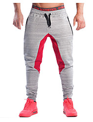 Men's Active Sweatpants Pants,Active Patchwork