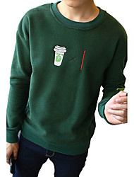 In the autumn of 2016 Men T-shirt hoodies teenagers slim autumn Jacket Mens Clothing Korean tide