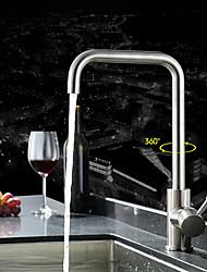 cheap -Contemporary Art Deco/Retro Modern Standard Spout Vessel Rain Shower Widespread Ceramic Valve Single Handle One Hole Stainless Steel,