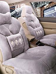 Short Plush Car MATS Wool Pads Car Seat Cushion