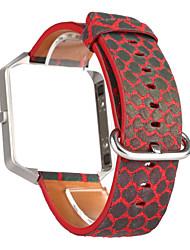 Недорогие -Красный / Синий / серый Кожа Спортивный ремешок Для Fitbit Смотреть 23мм