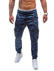 Da uomo A vita medio-alta Attivo Elastico Attivo Chino Pantaloni della tuta Pantaloni,Largo Camouflage