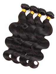 8A Brazilian Virgin Hair Body Wave 3 Bundles Human Hair Mink Brazilian Hair Weave Bundles Hair Products Brazilian Body Wave