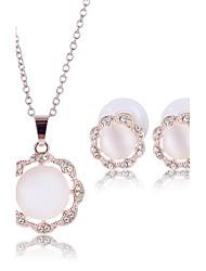abordables -Mujer Conjunto de joyas - Perla Flor Incluir Anillos Set Dorado / Plata Para Boda / Fiesta / Diario / Collare