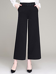 High Rise Micro-elastic Chinos Pants,Simple Cute Slim Wide Leg Beaded Solid