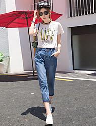 firmano nove nuovi primavera e l'estate harem crollo dei jeans bambino allentate grandi cantieri era sottile pantaloni carota donne per