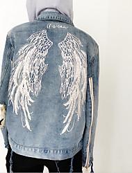 Zhou Yang qing mit Kapuze können Sie mit bf Paar Befestigungslöcher in den Flügeln bestickten Jeans fliegen