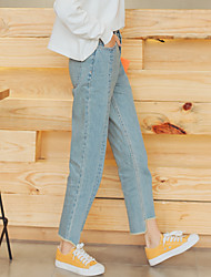 Sign irregular edges straight trousers Korean version was thin loose jeans wild pantyhose