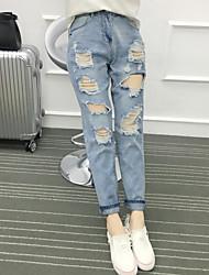 unterzeichnet Punkt Frühling und Sommer koreanischen bf neun Löcher in Jeans weiblichen waren dünn weibliche Haremhosen lose Kreuzhosen