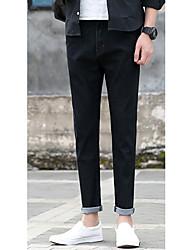 New men nine points jeans Korean version of casual jeans male wild Slim pants feet 9 pants
