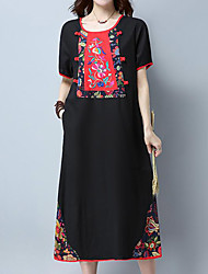 cheap -Women's Casual Loose Dress - Floral
